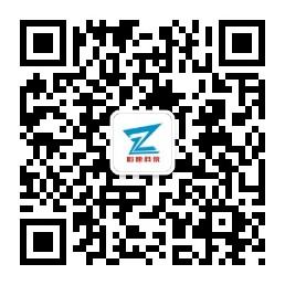 重庆追速科技有限公司